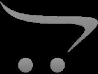 ENTEL IP-ZBR480V8, Батарейный кабинет модульный